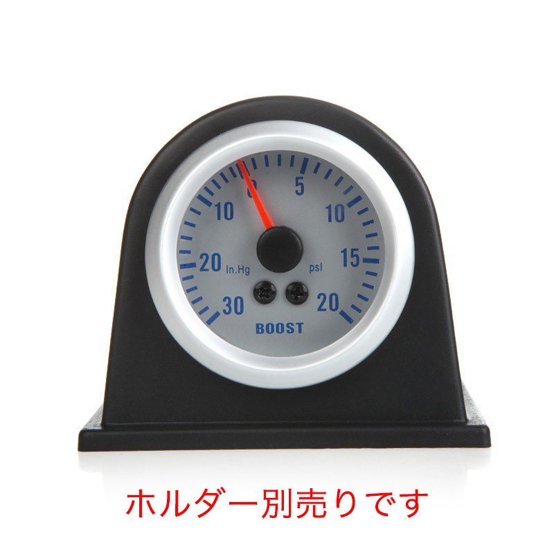 52mm アナログ ターボブーストメーター 0~30in.Hg / 0~20PSI