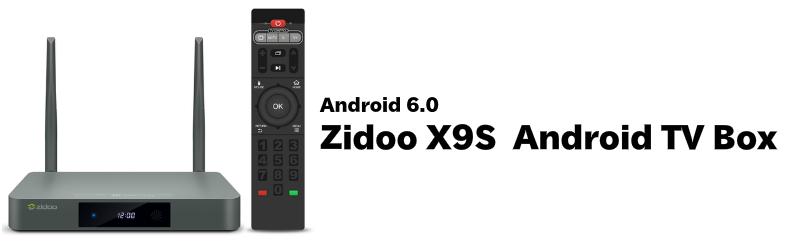 Zidoo X9S Android 6.0 アンドロイド テレビ