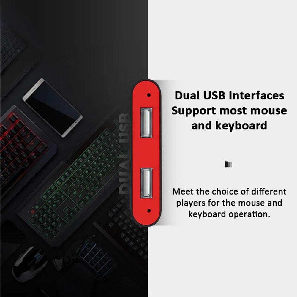 キーボードとマウスが差せるデュアルUSBインターフェイス