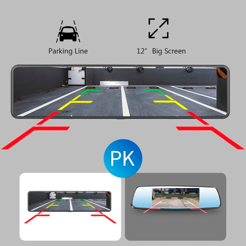 2カメラ 12インチ 1080P ダッシュボードドライブレコーダー パーキングアシスト