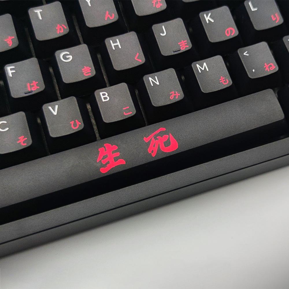 117キー DYE-SUB プロファイル日本語 かな キーキャップ Cherry MX スイッチ メカニカルキーボード対応
