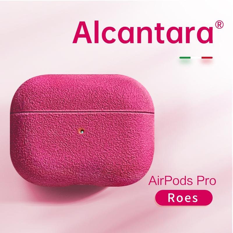 アルカンターラ Apple AirPods 1 2 Proケース
