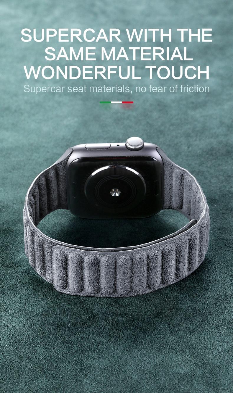 Apple Watch アルカンターラ マグネットバンド