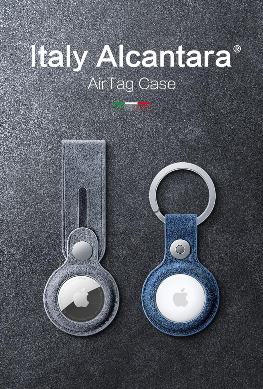 Apple AirTag アルカンターラ ケース クラスプ/キーリング