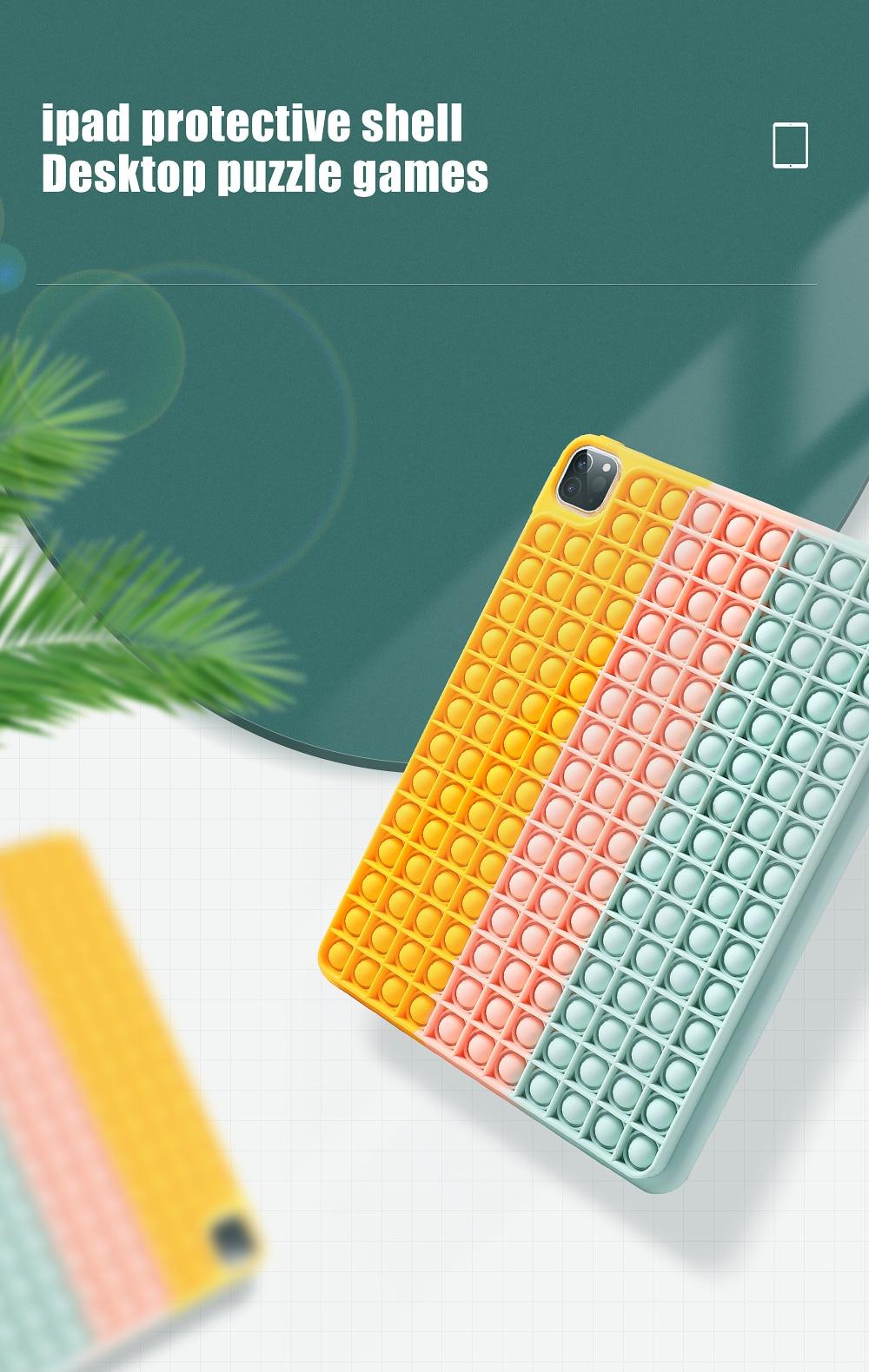 ソフトシリコンバブル iPad ぷちぷちケース