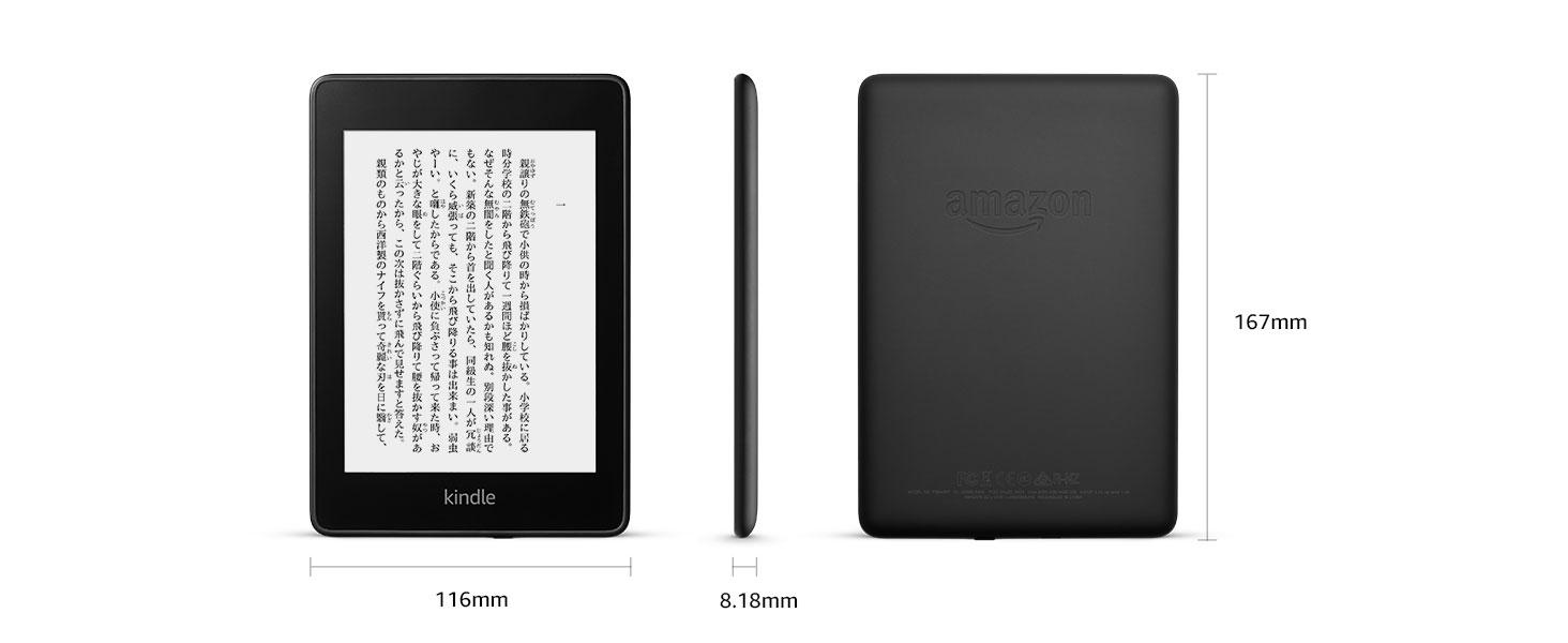 Amazon Kindle Paperwhite 防水機能搭載 wifi 32GB