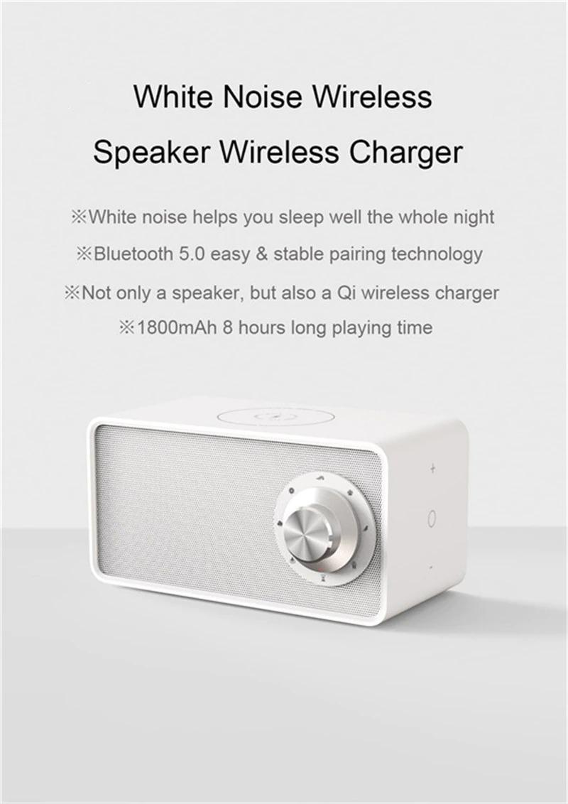 Qi ワイヤレス充電器つき ホワイトノイズ Bluetoothワイヤレススピーカー
